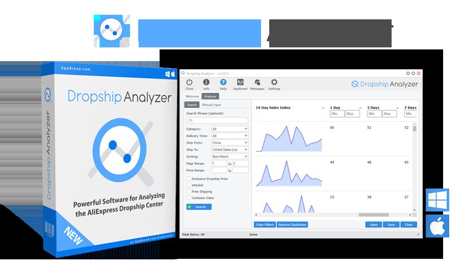 dropship-analyzer-2